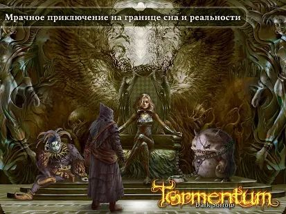 Скачать Tormentum - Dark Sorrow - a Mystery Point & Click (Взлом на монеты) версия 1.5.3 apk на Андроид