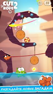Скачать Cut the Rope 2 GOLD (Взлом на монеты) версия 1.22.0 apk на Андроид